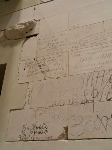 Soviet scribbles in the Reichstag